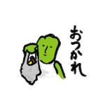 foolish vegetable sticker(個別スタンプ:9)
