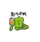 foolish vegetable sticker(個別スタンプ:10)