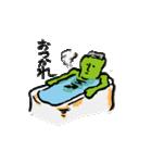 foolish vegetable sticker(個別スタンプ:11)