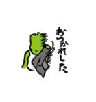 foolish vegetable sticker(個別スタンプ:12)