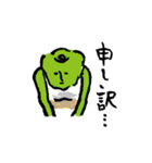 foolish vegetable sticker(個別スタンプ:13)