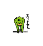 foolish vegetable sticker(個別スタンプ:14)