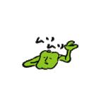 foolish vegetable sticker(個別スタンプ:16)