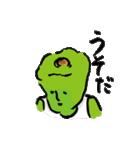 foolish vegetable sticker(個別スタンプ:17)