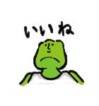 foolish vegetable sticker(個別スタンプ:19)