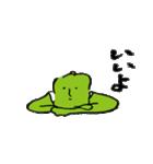 foolish vegetable sticker(個別スタンプ:21)
