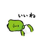 foolish vegetable sticker(個別スタンプ:22)