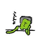 foolish vegetable sticker(個別スタンプ:23)