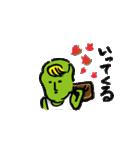 foolish vegetable sticker(個別スタンプ:24)