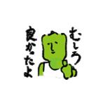 foolish vegetable sticker(個別スタンプ:25)