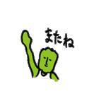 foolish vegetable sticker(個別スタンプ:26)