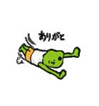 foolish vegetable sticker(個別スタンプ:29)