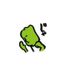 foolish vegetable sticker(個別スタンプ:31)