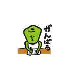 foolish vegetable sticker(個別スタンプ:32)