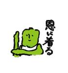 foolish vegetable sticker(個別スタンプ:33)