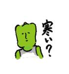 foolish vegetable sticker(個別スタンプ:35)