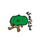 foolish vegetable sticker(個別スタンプ:37)