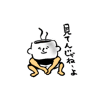 foolish vegetable sticker(個別スタンプ:39)