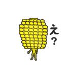 foolish vegetable sticker(個別スタンプ:40)