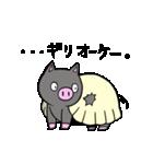 鹿児島県産ぶたろうの黒豚餃子(個別スタンプ:01)