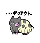 鹿児島県産ぶたろうの黒豚餃子(個別スタンプ:02)