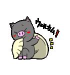 鹿児島県産ぶたろうの黒豚餃子(個別スタンプ:03)