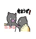 鹿児島県産ぶたろうの黒豚餃子(個別スタンプ:04)