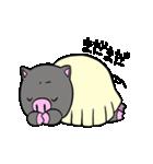 鹿児島県産ぶたろうの黒豚餃子(個別スタンプ:06)