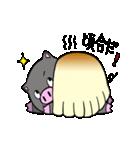 鹿児島県産ぶたろうの黒豚餃子(個別スタンプ:07)