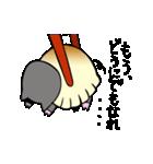 鹿児島県産ぶたろうの黒豚餃子(個別スタンプ:09)