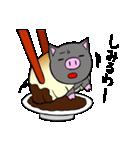 鹿児島県産ぶたろうの黒豚餃子(個別スタンプ:10)
