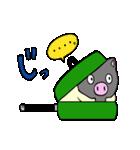 鹿児島県産ぶたろうの黒豚餃子(個別スタンプ:12)
