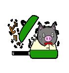鹿児島県産ぶたろうの黒豚餃子(個別スタンプ:13)