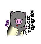 鹿児島県産ぶたろうの黒豚餃子(個別スタンプ:15)