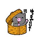 鹿児島県産ぶたろうの黒豚餃子(個別スタンプ:16)