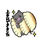鹿児島県産ぶたろうの黒豚餃子(個別スタンプ:17)
