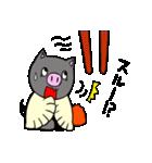 鹿児島県産ぶたろうの黒豚餃子(個別スタンプ:18)