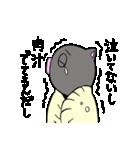 鹿児島県産ぶたろうの黒豚餃子(個別スタンプ:19)
