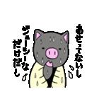 鹿児島県産ぶたろうの黒豚餃子(個別スタンプ:20)