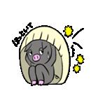 鹿児島県産ぶたろうの黒豚餃子(個別スタンプ:21)