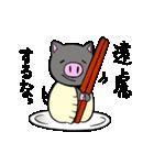 鹿児島県産ぶたろうの黒豚餃子(個別スタンプ:22)