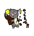 鹿児島県産ぶたろうの黒豚餃子(個別スタンプ:25)