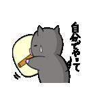 鹿児島県産ぶたろうの黒豚餃子(個別スタンプ:27)