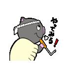 鹿児島県産ぶたろうの黒豚餃子(個別スタンプ:28)