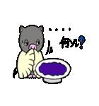 鹿児島県産ぶたろうの黒豚餃子(個別スタンプ:30)