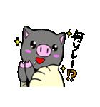 鹿児島県産ぶたろうの黒豚餃子(個別スタンプ:31)