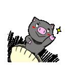鹿児島県産ぶたろうの黒豚餃子(個別スタンプ:32)