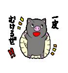 鹿児島県産ぶたろうの黒豚餃子(個別スタンプ:33)