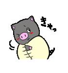 鹿児島県産ぶたろうの黒豚餃子(個別スタンプ:34)