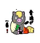 鹿児島県産ぶたろうの黒豚餃子(個別スタンプ:36)